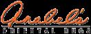 Anabel's-Logo-85